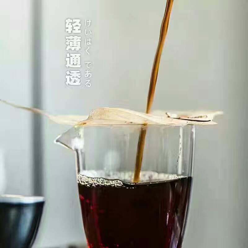 Pure Bodhi Leaf Tea Filter Mesh Creative Personality Bookmarks Adornment Metope Hollow Out The Leaves A