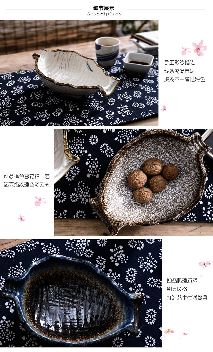 Creative Retro Japanese Style And Wind Ceramic Pottery Restaurant Tableware Household Dish Soup Bowl Decoration