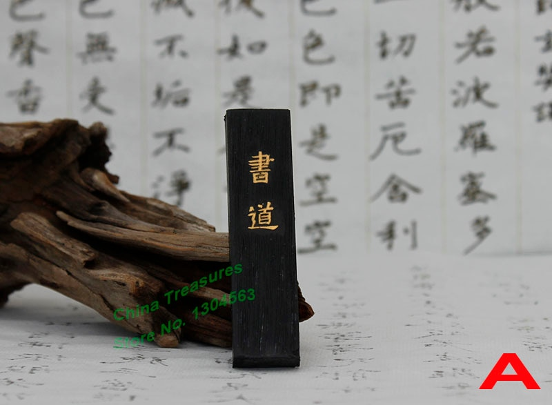 1piece Hukaiwen Chinese Calligraphy Brushes Ink Sumi-E ink Painting Ink Stick Sumi Ink Stick Hui Mo
