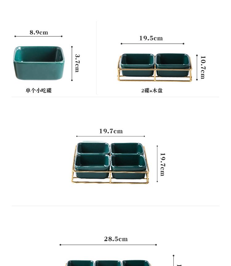Nordic Luxury Emerald Ceramic Grid Snack Platter Simple Home Snack Nut Dessert Marmalade Tray Modern Home Living Roomstorage Box