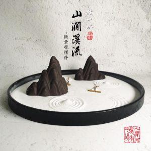 Japanese Zen Sand Garden Landscape – 3 Styles Available