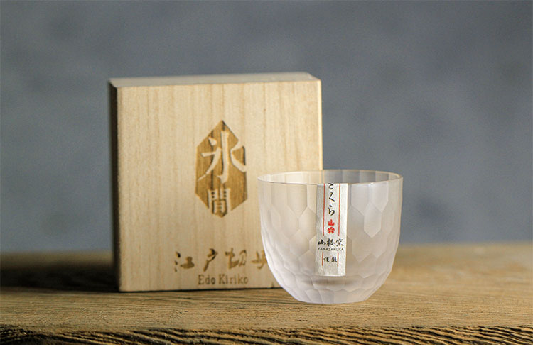 Japanese Style Honeycomb Pattern Crystal Whiskey Cup Limited Edition Collection Level Small Sake Wine Glass Kung Fu Tea Tumbler