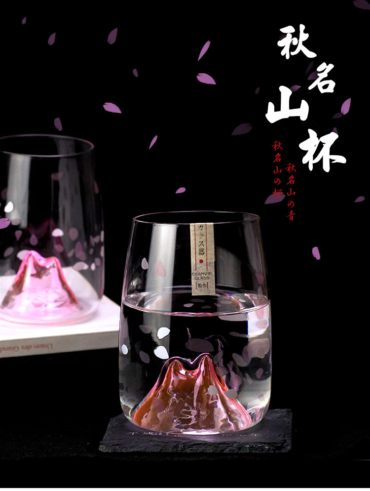 New Japanese Style Autumn Mountain Cup Lady Woman Girl Sweethearts Cherry Blossoms Whiskey Glass Brandy Whisky Wine Glasses Gift