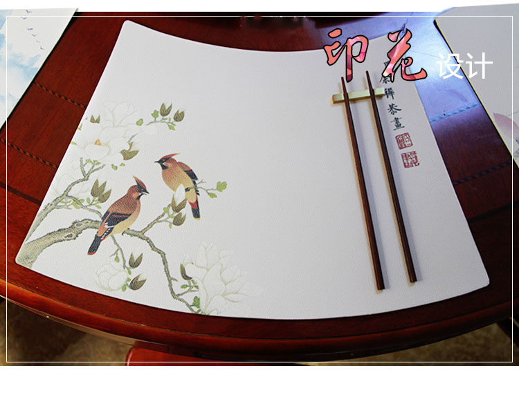 High-Grade Chinese Style Round Table Fan-Shaped Placemats – 5 Pieces Set