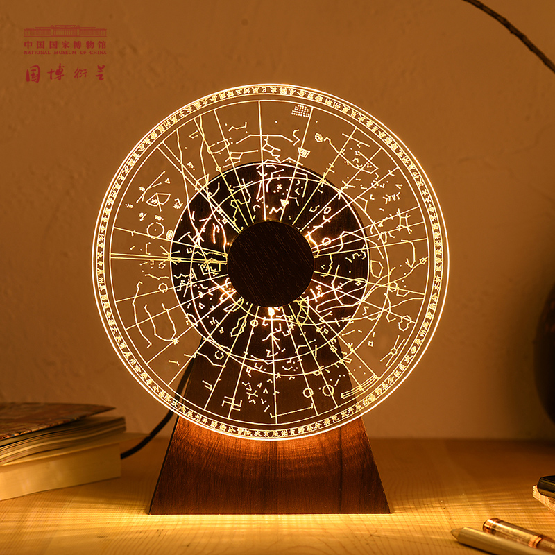 Amazing Star Chart Night Light by National Museum of China