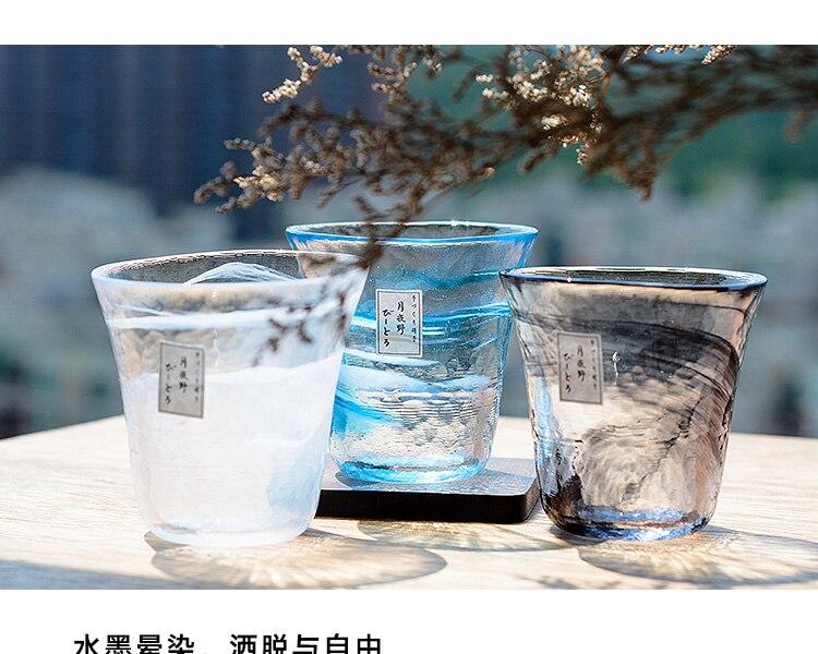 Japan Tsukiyeye Kobo Handmade Glass Smudge Hammered Glass Water Cup Wine Glass Tea Cup Red Wine Glass