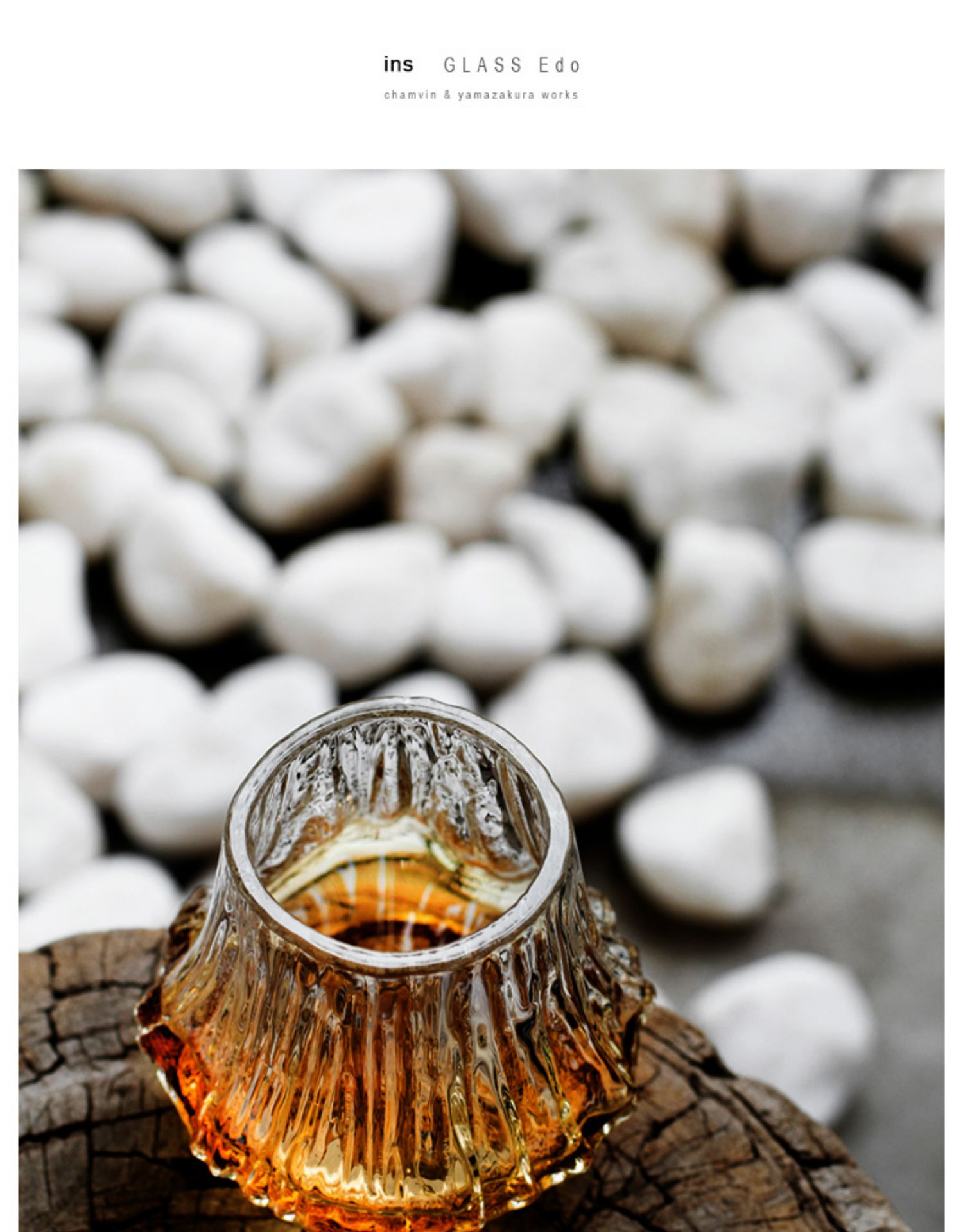 220ml Hand-made Flame Mount Fuji Cup Wine Cup Tea Cup Master Cup Smell Cup Tasting Tea Cup Special Glass Cup